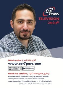 sat-7_channel_card-pars